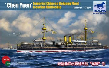 Beiyang Ironclad Battleship Chen Yuen · BRON NB5017 ·  Bronco Models · 1:350