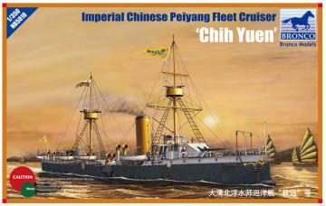 Peiyang Fleet Cruiser Chih Yuen · BRON NB5018 ·  Bronco Models · 1:350