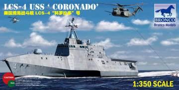USS Coronado(LCS-4) · BRON NB5026 ·  Bronco Models · 1:350