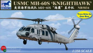 MH-60S Knighthawk · BRON NB5034 ·  Bronco Models · 1:350