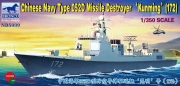 Chinese Navy Type 052D Destroyer(172) Kunming · BRON NB5039 ·  Bronco Models · 1:350