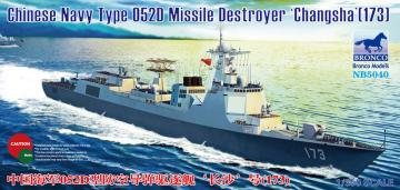 Chinese Navy Type 052D Destroyer (173) Changsha · BRON NB5040 ·  Bronco Models · 1:350