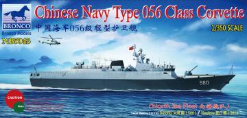 Chinese Navy Type 056 Class Corvette(580 /581)Datong/Yingkou(North Sea Fleet · BRON NB5043 ·  Bronco Models · 1:350