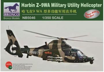 Harbin /-9WA Military Utility Helicopter · BRON NB5046 ·  Bronco Models · 1:350