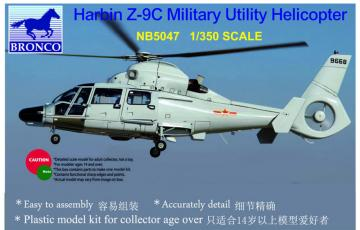 Harbin Z-9C Military Utility Helicopter · BRON NB5047 ·  Bronco Models · 1:350