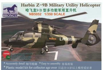 Harbin Z-9B Military Utility Helicopter · BRON NB5052 ·  Bronco Models · 1:350