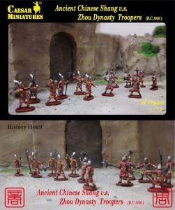 Ancient Chinese Shang v.s.Zhou Dynasty Troopers · CAE H029 ·  Caesar Miniatures · 1:72