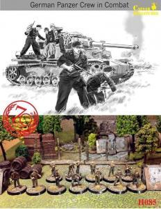 WWII German Panzer Unit in Combat · CAE H085 ·  Caesar Miniatures · 1:72
