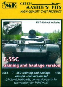 T-55C trainings version - Umbauset · CMK 03051 ·  CMK · 1:35