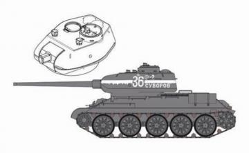 T-34/76 model 1943 · CMK 3070 ·  CMK · 1:35