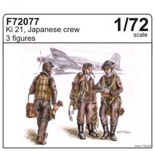 Japanische Ki 21 Besatzung · CMK CMF72077 ·  CMK · 1:72