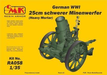 German WWI 25cm schwerer Minenwerfer/ Heavy Mortar-All Resin kit · CMK RA058 ·  CMK · 1:35