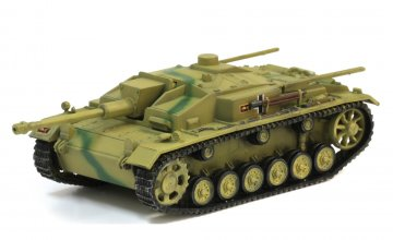 StuG.III Ausf.F Abt.191,East.Fr.´42 · DR 60536 ·  Dragon Armor · 1:72