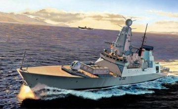 H.M.S. Daring Type 45 Destroyer · DRC 7093 ·  Dragon-Cyberhobby · 1:700