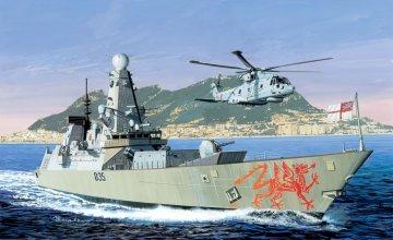 H.M.S. DRAGON Type 45 Destroyer B2 · DRC 7109 ·  Dragon-Cyberhobby · 1:700