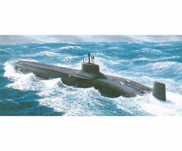 Typhoon (Typhoon-class submarine) · DR 1001 ·  Dragon · 1:350