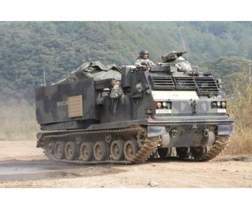 M270A1 MLRS · DR 3557 ·  Dragon · 1:35