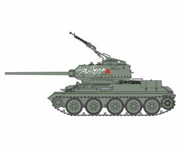 Arab Army T-34/85 · DR 3571 ·  Dragon · 1:35