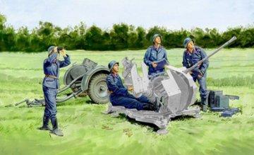 2cm Flak Crew w/Sd.Ah.51 · DR 6368 ·  Dragon · 1:35