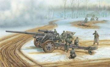 German S.10cm Kanone 18 (smart Kit) · DR 6411 ·  Dragon · 1:35