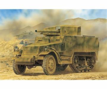 M3 75mm Gun Motor Carriage · DR 6467 ·  Dragon · 1:35