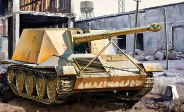 Ardelt-Rheinmetall 8.8cm PAK 43 · DR 6728 ·  Dragon · 1:35