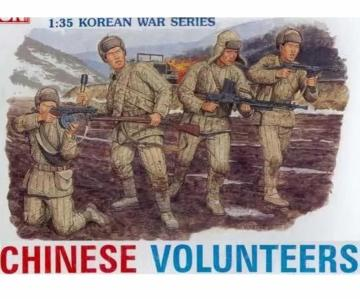 Chinese Volunteers · DR 6806 ·  Dragon · 1:35