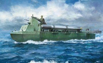 IJN Special Type 4 Ka-Tsu w/Torpedo · DR 6849 ·  Dragon · 1:35