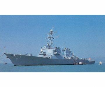 USS Arleigh Burke Aegis Destroyer · DR 7029 ·  Dragon · 1:700