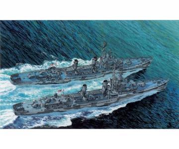 USS Livermore / Monssen 1942 (SmartKit) · DR 7088 ·  Dragon · 1:700