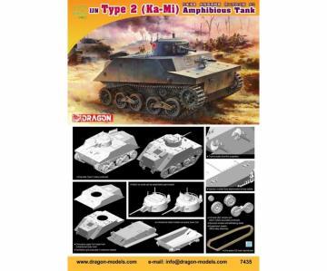 IJA Type 2 Ka-Mi Amphibious Tank · DR 7435 ·  Dragon · 1:72