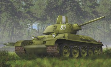 T-34/76 Mod.1941 · DR 77590 ·  Dragon · 1:72