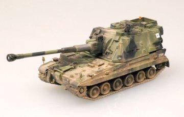 AS-90 SPG ´´IFOR´´ Britische Armee · EZM 35001 ·  Easy Model · 1:72