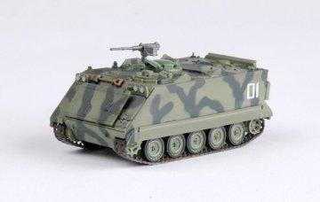 M113A1 South Vietnamese Army · EZM 35004 ·  Easy Model · 1:72