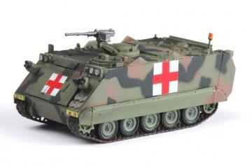 M113A2 US Army · EZM 35007 ·  Easy Model · 1:72