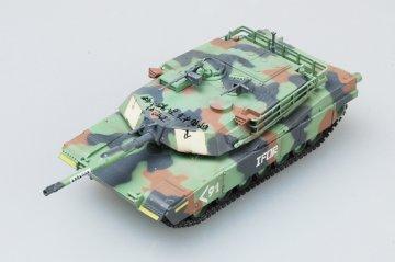 M1A1 Residence Europe 1990 · EZM 35029 ·  Easy Model · 1:72