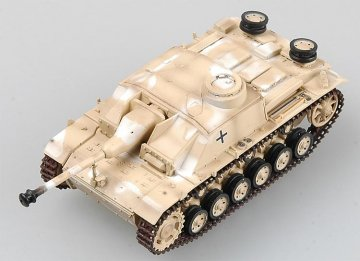 Stug III Ausf.G, Russland Winter · EZM 36155 ·  Easy Model · 1:72