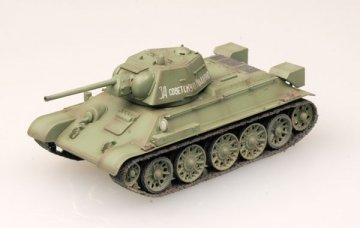 T-34/76 1943 ( 1943 Autumn) · EZM 36267 ·  Easy Model · 1:72