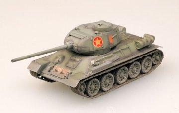 T-34/85 - Vietnamese Army · EZM 36274 ·  Easy Model · 1:72