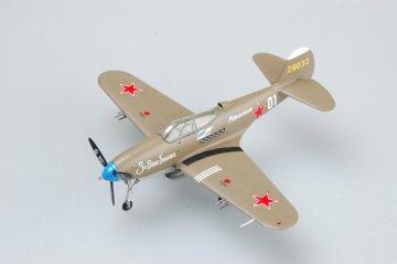 P-39N-0 42-9033´´White 01´´ · EZM 36321 ·  Easy Model · 1:72
