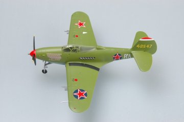 P-39Q-15 Airacobra (44-2547) · EZM 36322 ·  Easy Model · 1:72