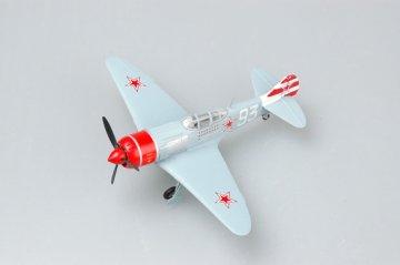 White 93 lt.Col.S.F.Dolgushin,156th FAR · EZM 36332 ·  Easy Model · 1:72