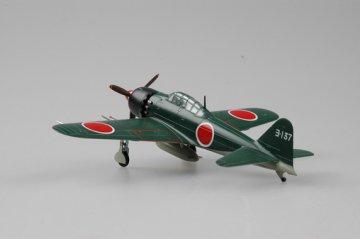 Yokosuka Naval Wing · EZM 36353 ·  Easy Model · 1:72