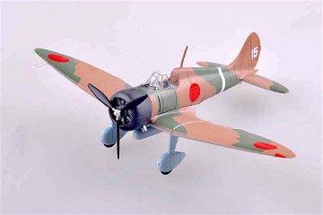 A5M2 13th kokutai 15 · EZM 36450 ·  Easy Model · 1:72