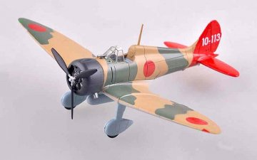 A5M2 15th kokutai 10-113 · EZM 36454 ·  Easy Model · 1:72
