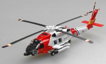 HH-60J, Jayhawk of USA, Coast guard · EZM 36925 ·  Easy Model · 1:72
