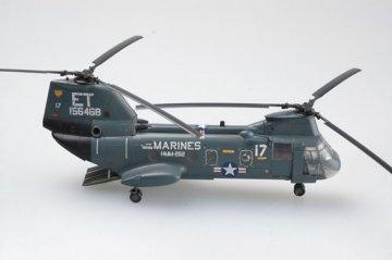 CH-46D Marines HMM-262 · EZM 37002 ·  Easy Model · 1:72