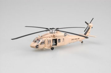 UH-60 82-23699 ´´Sandhawk´´ · EZM 37015 ·  Easy Model · 1:72