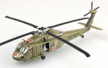 UH-60A Blackhawk Medevac · EZM 37018 ·  Easy Model · 1:72