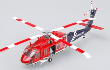 UH-60A Blackhawk American ´´ Firehawk´´ · EZM 37019 ·  Easy Model · 1:72